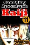 Gambling Apocalypes Kaiji 11-電子書籍