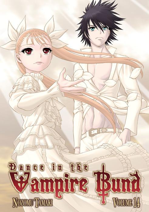 Dance in the Vampire Bund Vol. 14拡大写真