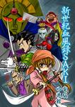新世紀血風録SAKI-電子書籍