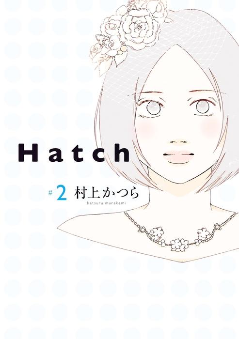 Hatch(2)拡大写真