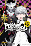 Persona Q: Shadow of the Labyrinth Side: P4 1-電子書籍