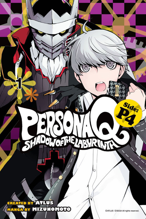 Persona Q: Shadow of the Labyrinth Side: P4 1-電子書籍-拡大画像