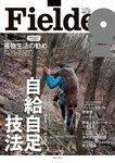 Fielder vol.31-電子書籍
