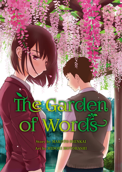 The Garden of Words 1-電子書籍