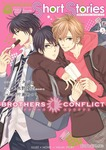 BROTHERS CONFLICT Short Stories-電子書籍