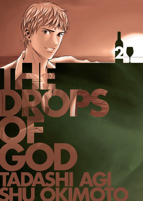 Drops of God 2-電子書籍-拡大画像