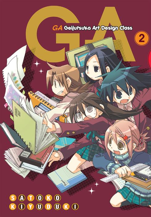 GA: Geijutsuka Art Design Class, Vol. 2拡大写真