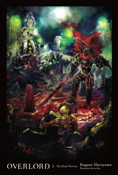 Overlord, Vol. 2拡大写真