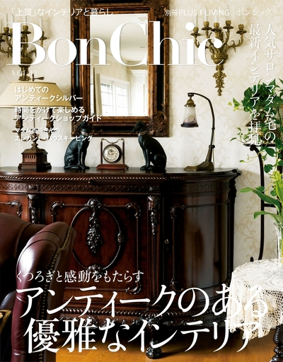 BonChic VOL.12-電子書籍