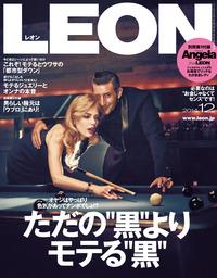 LEON 2014年 12月号