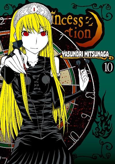 Princess Resurrection Volume 10