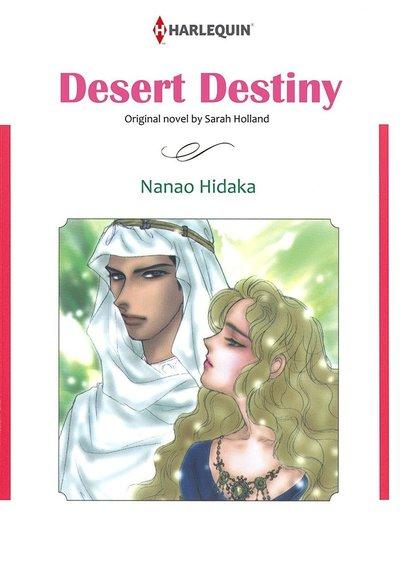 DESERT DESTINY-電子書籍