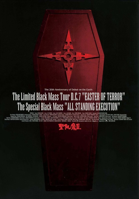 "THE LIMITED BLACK MASS TOUR D.C.7 ""EASTER OF TERROR"" THE SPECIAL BLACK MASS ""ALL STANDING EXECUTION"" (D.C.7/2005)拡大写真"