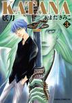 KATANA (3) 妖刀-電子書籍