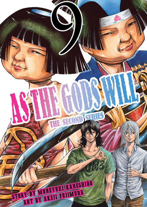 As the Gods Will The Second Series 9-電子書籍-拡大画像