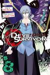 Devil Survivor Volume 8-電子書籍