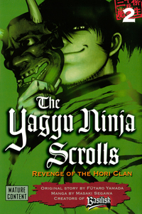 Yagyu Ninja Scrolls 2