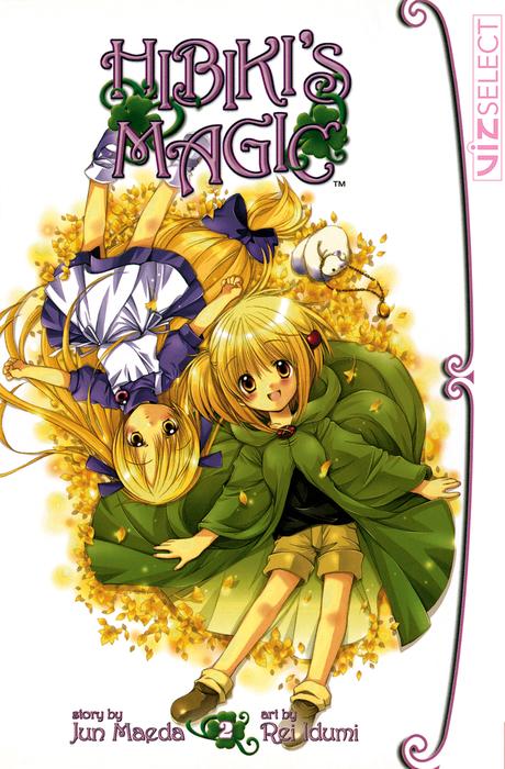 Hibiki's Magic, Volume 2拡大写真