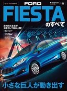 モーターファン別冊 インポーテッドシリーズ