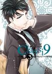Classi9 (3)-電子書籍