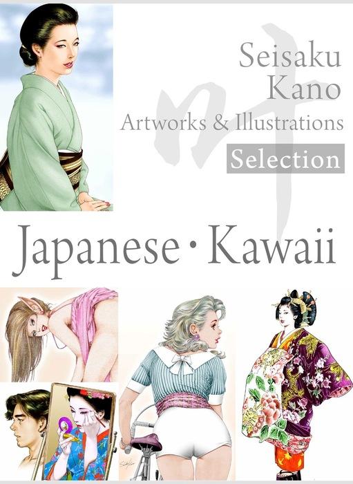 叶精作 作品集①(分冊版 2/3)Seisaku Kano Artworks & illustrations Selection「Japanese・Kawaii」拡大写真