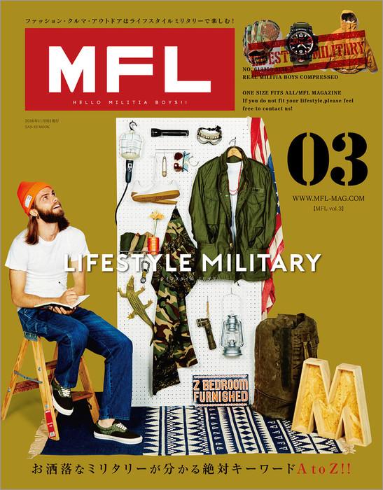 三栄ムック MFL Vol.3拡大写真