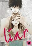 liar / 3-電子書籍
