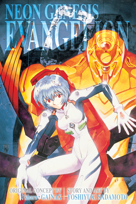 Neon Genesis Evangelion 3-in-1 Edition, Vol. 2拡大写真