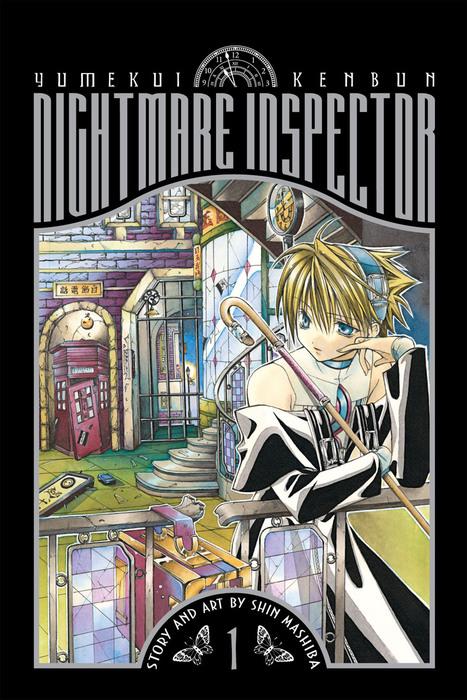 Nightmare Inspector: Yumekui Kenbun, Vol. 1拡大写真