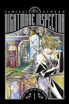 Nightmare Inspector: Yumekui Kenbun