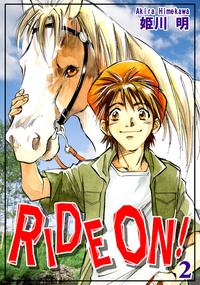 RIDE ON!(2)