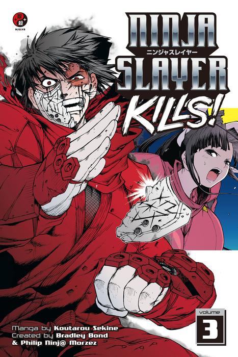 Ninja Slayer Kills 3-電子書籍-拡大画像