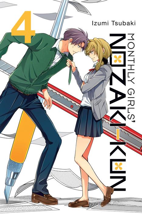 Monthly Girls' Nozaki-kun, Vol. 4拡大写真