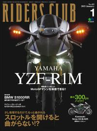 RIDERS CLUB 2015年1月号 Vol.489