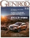 GENROQ 2016年4月号-電子書籍