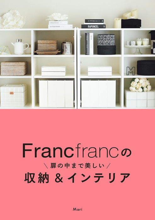 Francfrancの扉の中まで美しい収納&インテリア拡大写真