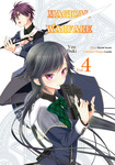 Magical Warfare 4-電子書籍