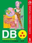 DRAGON BALL カラー版 ピッコロ大魔王編 1-電子書籍