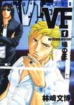 VF-アウトサイダーヒストリー- 1巻-電子書籍