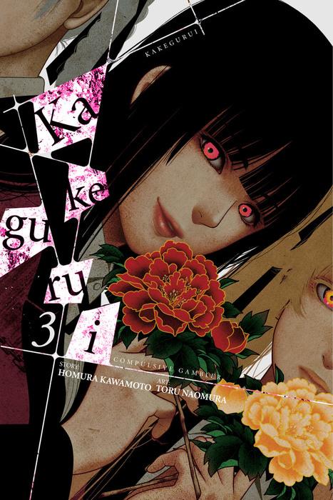 Kakegurui - Compulsive Gambler -, Vol. 3拡大写真