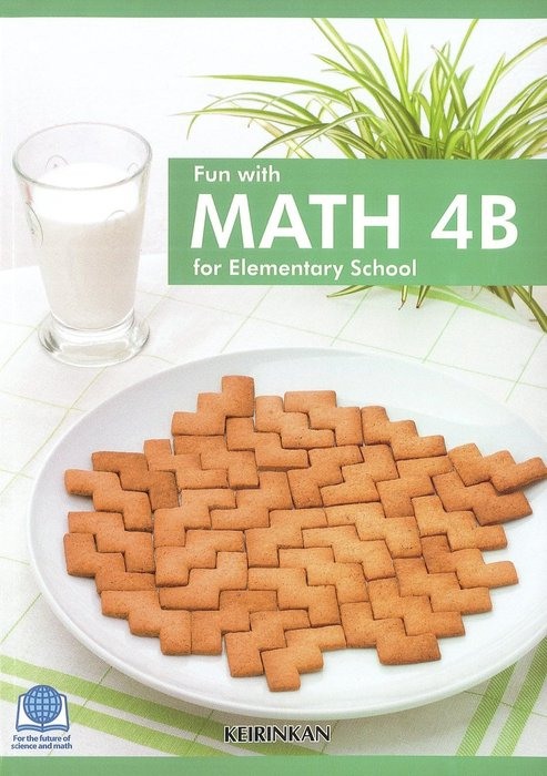 Fun with MATH 4B for Elementary School-電子書籍-拡大画像