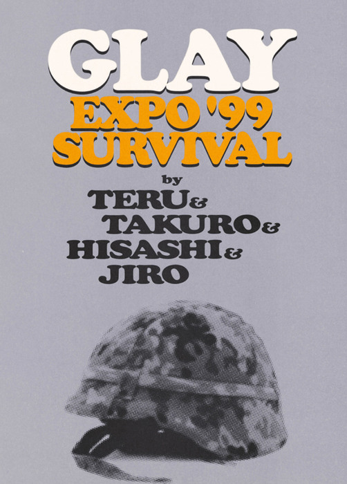 GLAY EXPO '99 SURVIVAL-電子書籍-拡大画像