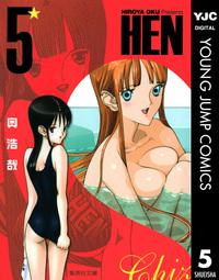 HEN 5