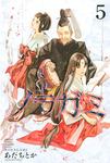 ノラガミ(5)-電子書籍