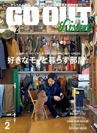 GO OUT特別編集 GO OUT LIVIN' Vol.2