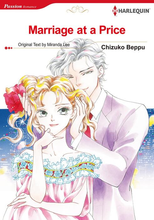 Marriage At A Price Manga Book Walker border=