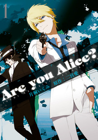 Are you Alice?: 1