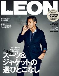 LEON 2014年 10月号