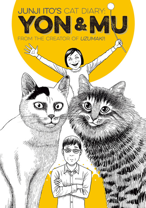Junji Ito's Cat Diary: Yon & Mu 1拡大写真