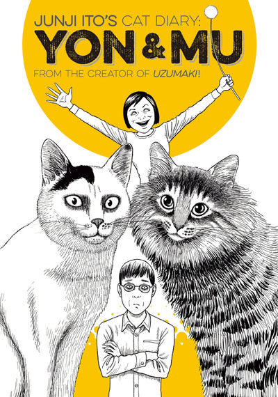 Junji Ito's Cat Diary: Yon & Mu 1